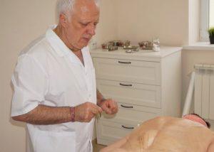 Лечение в клинике Джанака